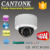POE P2P Support Popular type IP Network 1080p dome p2p ipc ip camera