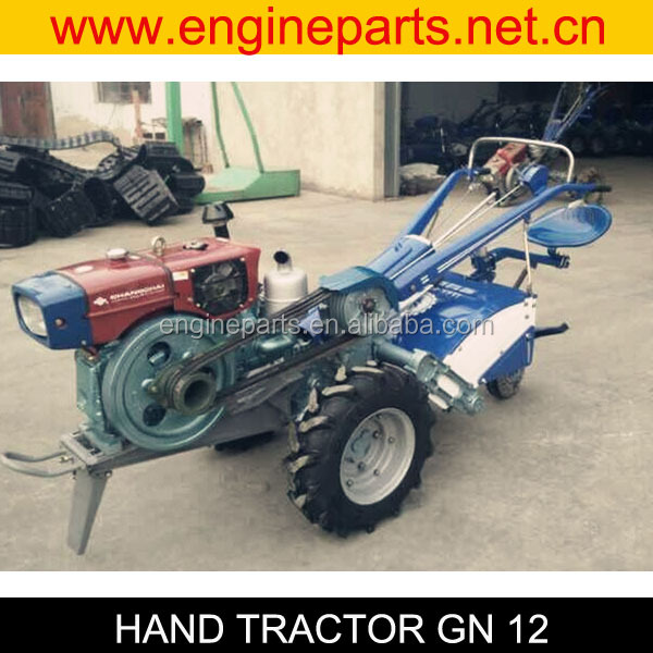 GN12 walking tractor mini tractor