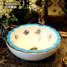 China bathroom sink,art ceramic wash basin