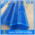 Blue Double Peaks Wind Break Net /Dust Control Perforated Sheet For Building Materials