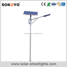 Factory Supply15W-80W lithium battery SOLAR STREET LIGHT
