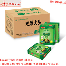 One night protection no smoke black mosquito coil 2014 electric mosquito killer