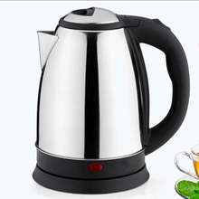 multifunction electric kettle heating element\