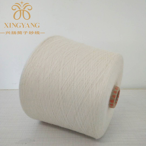 Free samples High twist ring spun 100% polyester sock yarn for knitted rib