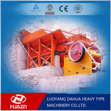 Iron ore crushing used jaw crusher