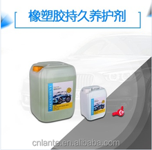 Waterless Rubber type car care products car maintenance