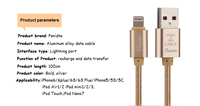 Hot sale high speed 2 in 1 USB cable for mobile phone,usb data cable for iphone and for android