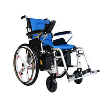 EW8710N Lightweight Folding Aluminum Motorized Wheelchair With CE Cetification