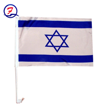 Flag Factory Custom Israel Flag Wholesale Israel Car Flag
