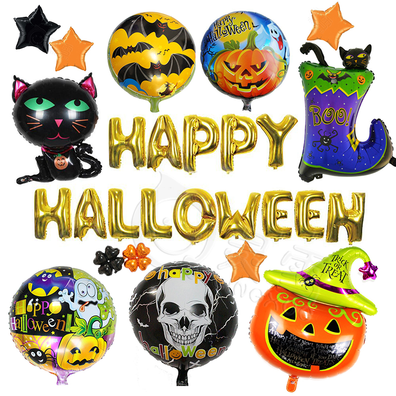 "Party Supplies Pumpkin Skull Halloween Mylar Balloon with Letters""HAPPY HALLOWEEN"""