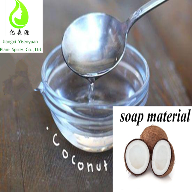 Cosmetic raw material fractionated coconut oil for soap