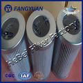 Replacement pall hydraulic filter element used for Lubrication system