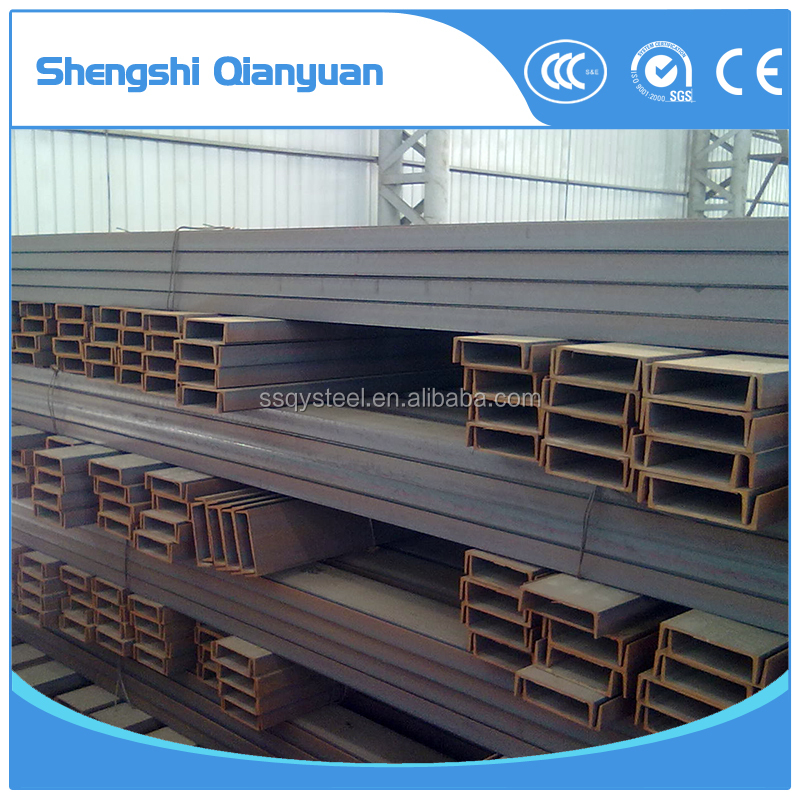 high quality construction steel iron u channel standard sizes