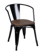 HOT SELLING ANTIQUE VINTAGE INDUSTRIAL CAFE METAL FRENCH BISTRO SIDE DINING ROOM OFFICE LOUNGE CHAIR