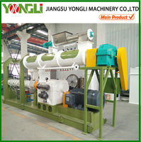 twin(double) screw fish feed extruder
