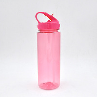 free samples sports water bottle tritan, plastic drinking cup with straw and handle