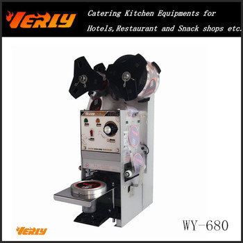 Automatic sealing machine WY-680