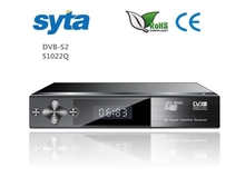 SYTA HD Satellite Receiver High Quality DVB-S2 TV Box for Home S1022