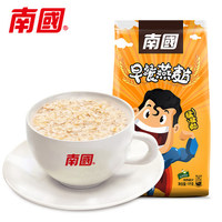 breakfast cereal instant oatmeal 1000g