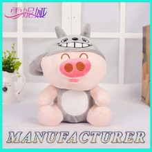 2016 Customized Lovely Pig Soft Plush Stuffed Toys With Cap