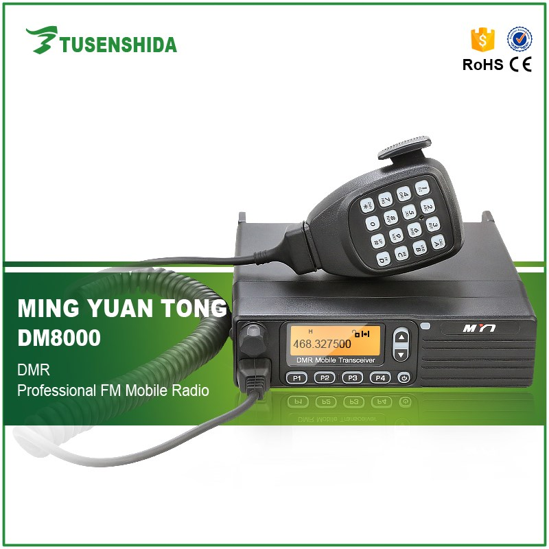 Vehicle Mounting DM8000 long distance 10-50KM digital ham car two way radio with FM CB Transceiver 1000CH walkie talkie