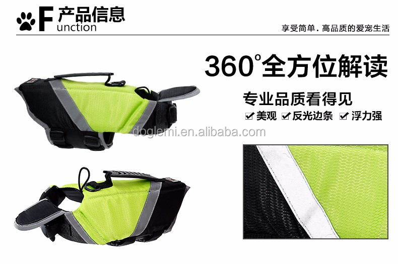 Pet cloth wholesale Dog Life Jacket Vest with Extra Padding for Dogs Reflecting