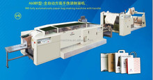460 Fully automatic square bottom Paper Bag Machine within handle