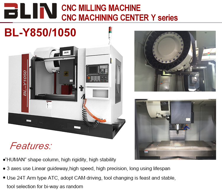 china mini cnc milling machine wegstr cnc 5 axis VMC850 1050 (BL-Y850/1050)