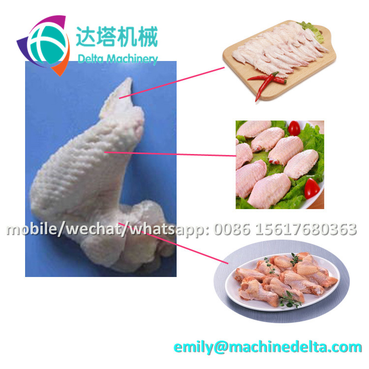 Chicken wing separator/ chicken mid joint wing/ chicken wing tips