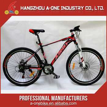 Perfect 20 Inch Cheap High Quality MTB BIKE With 21 Speed