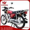 2017 New big power gas motorcycle/tricycle/ with Aluminum alloy speed 80km/h