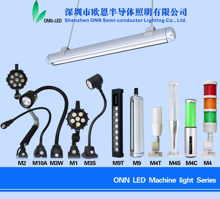 ONN-M4 CNC machine warning lights 24v LED light Signal tower lights