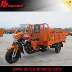 three wheel motorcycle for sale/three wheel motor/moped cargo tricycle