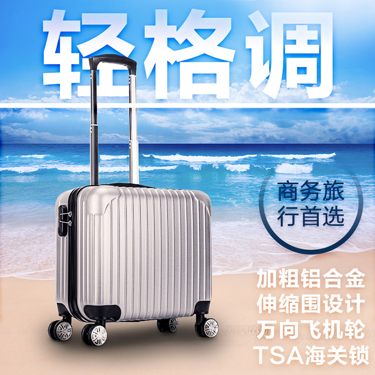 Light weight Hardshell ABS trolley computer case Business Trolley Bag