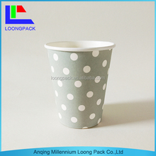 7.5oz lovely polka dot paper cup 8Boz1057