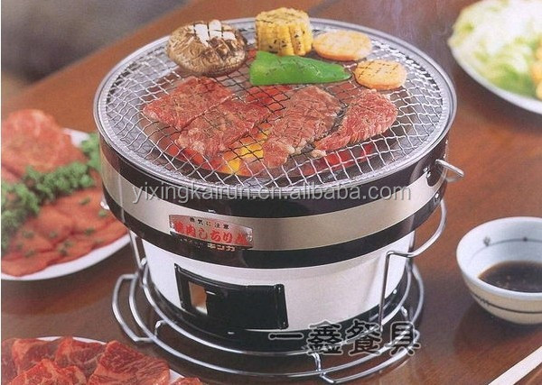 mini portable Japanese KAMADO BBQ grill KR-0281