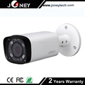 Dahua H. 265. Waterproof IR Bullet Camera with Poe