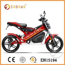 1500W wattage 48V 12ah hybrid bicycles with CE Rohs FCC DOT