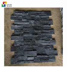 Stone wall tile decorative wall panels culture stone exterior wall designs