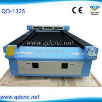 Laser Type cheap laser engraving machine 1325/laser cutting machine used/After sale service laser cutter QD-1325
