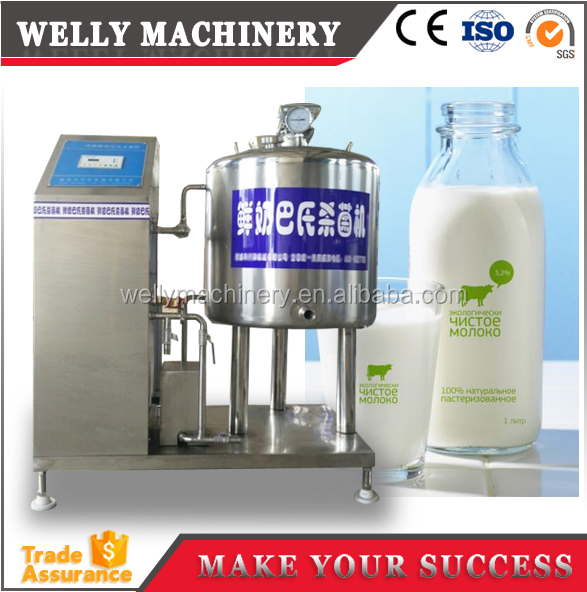 200kg-300kg one batch milk pasteurizer for sale
