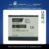KF350 mobile components backup battery for phone sony ericsson