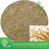 /product-detail/wheat-germ-meal-extract-powder-wheat-germ-flour-extract-powder-60102597618.html