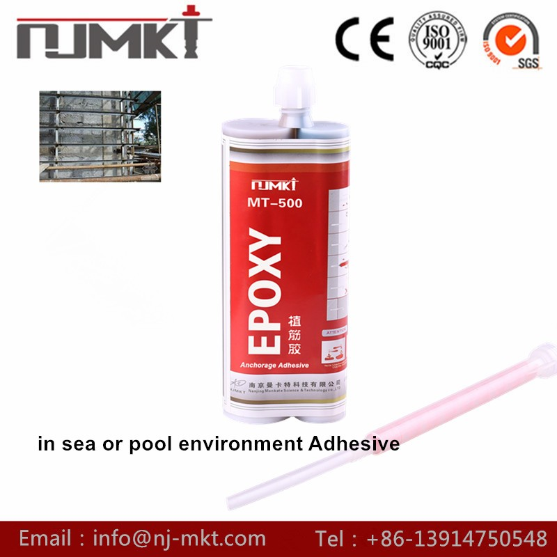 TOP manufacturer in ChinaNJMKT high bond strength two component epoxy resin adhesive used steel plate anchor adhesive MT-500/390