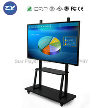 "newest multi-touch infrared ray interactive whiteboard 85"" interactive whiteboard electronic board for school ir smart board"