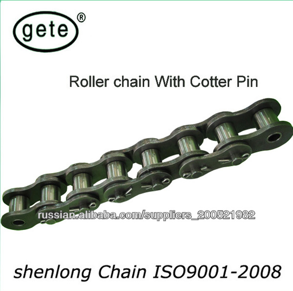 Triple standard roller chains