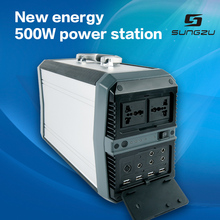2017 New product UPS 500W Portable Power Station Box Dual AC for Outdoor
