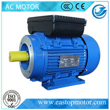 CE Approved ML electric motor 0 18kw for air compressor with Cast-iron housing