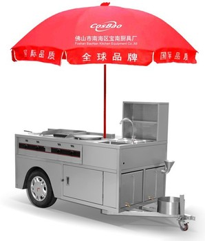 2017 Hot Sale Stainless Steel Heavy Duty Mobile Food Trailer, Hot Dog Cart With Umbrella