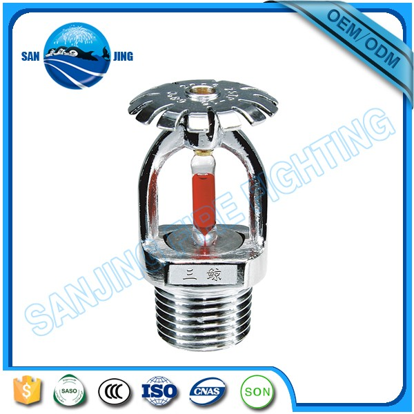 China supplier fire fighting equipment upright or pendant fire sprinker